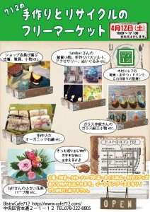 SnapCrab_NoName_2014-3-21_17-59-31_No-00