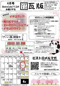 SnapCrab_NoName_2014-3-27_19-37-53_No-00