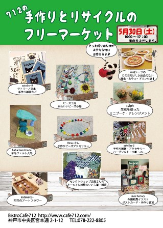SnapCrab_NoName_2015-5-7_21-26-35_No-00