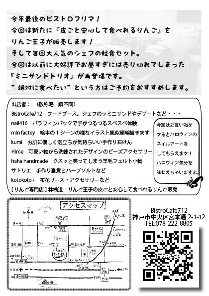 SnapCrab_NoName_2015-9-30_15-49-27_No-00